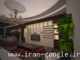 فروش آپارتمان نقلی کرمانشاه