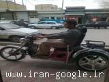فروش موتور سه چرخ معلولین