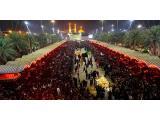 کربلا نجف کاظمین هوایی ماه رمضان شب قدر عید فطر