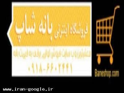 خرید کولرگازی از بانه