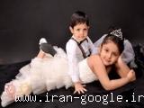 آتلیه عروس و کودک افسون