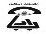 شرکت مهندسی ارتباطات آریاگیل نماینده رسمی دوربین های مداربسته SHANY