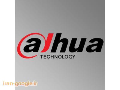 نمایندگی پخش و فروش محصولات حفاظتی امنیتی برند DAHUA