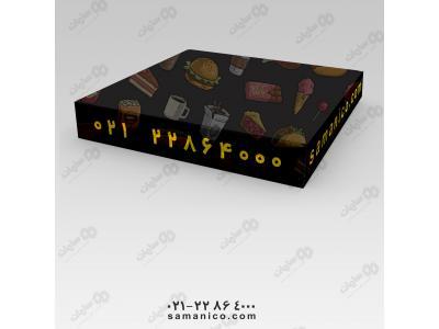 طراحی چاپ ساخت و تولید انواع جعبه پیتزا فست فود و رستوران