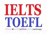 تدریس خصوصی زبان ، آیلتس IELTS ، تافل TOEFL،آی بی تیIBT،جی آر ایGRE، مکالمه
