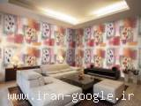 کاغذ دیواری کره ایی (کازمو ) سوهو و آرت