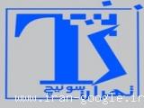 کفپوش برق عایق برق فروش کفپوش عايق برق تهران سوئیچ  33985922