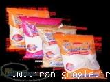 اعطای نمایندگی فروش و توزیع انواع پشمک یزدی شرنیک