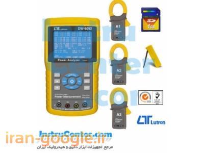 فروش / خرید  تجهیزات آزمایشگاه برق، الکترونیک، مخابرات