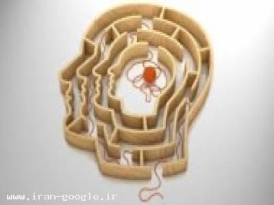 دکتر فرناز عطائی متخصص اعصاب و روان