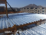 توليد واجراي سقف عرشه فولادي