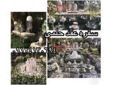 طراحی و اجرای تخصصی سفره  عقد در  تهران و شیراز