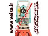 فروش ويژه نسل جدید توتال استيشن رويد Ruide R2 pro با تكنولوژي و گارانتي نيكون ژاپن
