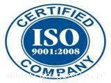 صدور گواهینامه های ایزو  ISO