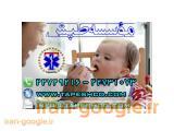 پرستار خصوصی کودک و نوزاد در منزل