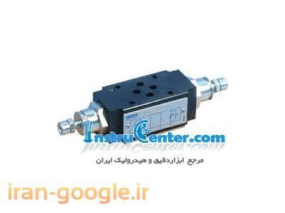 فروش / خرید شیرهای کنترل جریان (فلوکنترل) Flow control valves