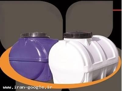 تولید کننده مخزن پلی اتیلن ، پلاستیکی ، مخزن آب ، تانکر