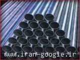 لوله فولادیATSABALAN.COM