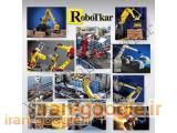 فروش فوق العاده ربات های صنعتی