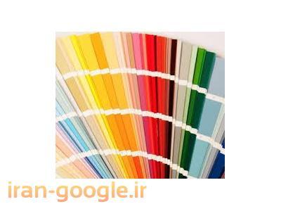 تولید و ترکیب رنگ اتومبیل و رنگ های ساختمانی در کیش