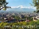 تور ارمنستان پرواز قشم ایر 8 روزه ویژه نوروز 93