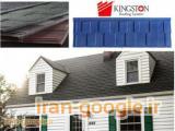 تایلهای سقفی، سقفهای ویلا، پوشش سقف، تایل سنگریزه ای