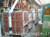 فروش خط تولید کامل آرد ذرت و نشاسته