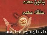 دکتر فرزاد فرامرزی