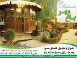 فضای سبز باغ مهر
