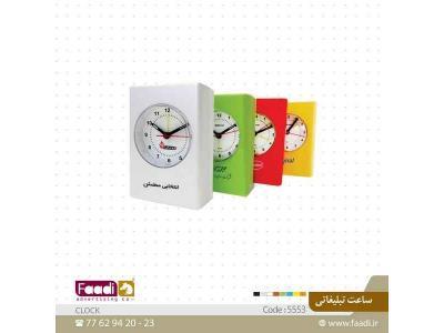 فروش انواع ساعت رومیزی تبلیغاتی