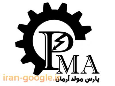 آموزش PLC در اصفهان