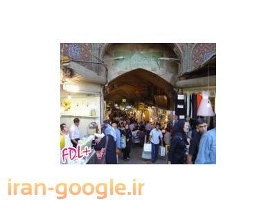 اطلاعات و آدرس بورس انواع کالا در تهران