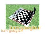 تولیدوفروش شطرنج سایز بزرگ با ضمانت نامه 5 ساله