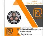 تولید کابل آرموردار و انواع کابل برق استاندارد