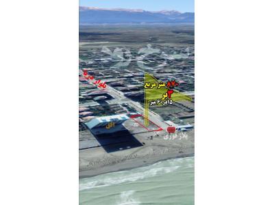 فروش زمین پلاک اول دریا شهر سرخرود