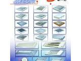 تولید و فروش انواع  چراغ روشنایی ، تولید کننده چراغ فلورسنت و کم مصرف