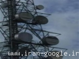 تولید کننده دکل های مخابراتی - www.epa.co.ir