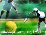 آموزش تخصصی تنیس