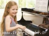 آموزش پیانو و ارگ برای کودکان و نوجوانان