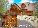 املاک نوروزی شجاعی فروش زمین و باغ در متراژ مختلف