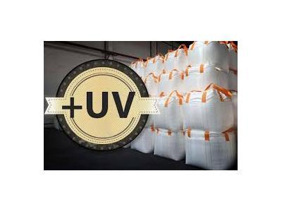 تولید کننده و طراح انواع بیگ بگ ،جهت مصرف پودر (خاکهای معدنی)