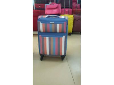 چمدان مسافرتى