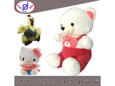 عروسک خرسي بزرگ،عروسک پوليشي