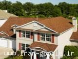 پوشش سقف شیبدار- شینگل Certainteed