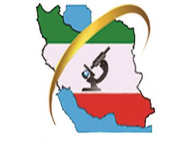 آزمایشگاه ایران زمین