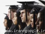 دپارتمان فنی و مهندسی مجتمع فنی تهران