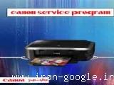 نرم افزار اورجینال ریست Canon ، Epson