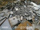 خریدار آهن آلات ، ضایعات تخریبی ساختمان
