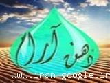 روانشناس خانم سوسن طهرانیان