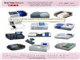 نمایندگی فروش اسپکتروفوتومتر و فوتومتر های آزمایشگاهی